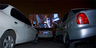 北京汽车电影院电话,北京汽车电影院票价,北京汽车电影院地址,北京图片