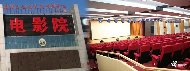 通州区电影院加盟于新影联院线,于07年底进行改造,改造后面积达5300余平方米。经过改造,电影院具有电影放映、演艺、电子游艺、健身等多种功能。包括3D影厅、VIP影厅、1号影厅、2号影厅、游艺活动厅和台球健身厅等。   3D影厅,可容纳观众461人。配备先进的数字电影放映设备和舞台灯光、音响设备。可进行高清数字电影及3D电影的播出,也可开展各种中小型文艺演出及会议、培训等。   VIP影厅,安装了18个高级电动控制座椅,观众可自由调节观影的角度、坐姿,提升了观影的舒适度。   游艺活动厅,以最流行的